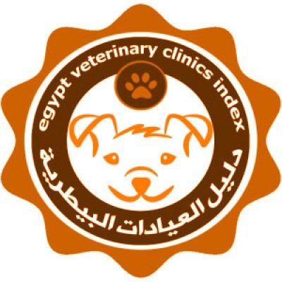 عيادة فيتس فور بيتس البيطرية، الصويفية، الأردن