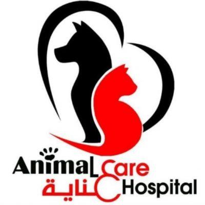 مستشفى عناية الحيوانات الأليفة ، منية السيرج، شبرا
