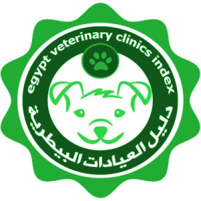 عيادة وصيدلية كوكب الحيوانات البيطرية