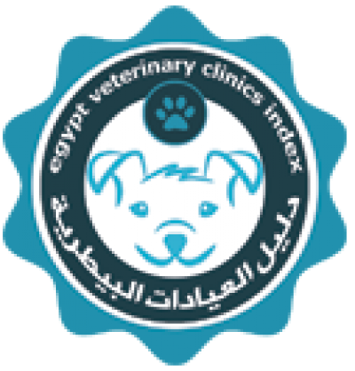 عيادة الحيوانات الأليفة, أسيوط Pet Smile Clinic