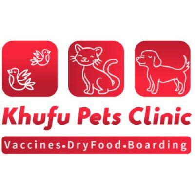 عيادة خوفو البيطرية Khufu Pets Clinic ، حدائق الأهرام