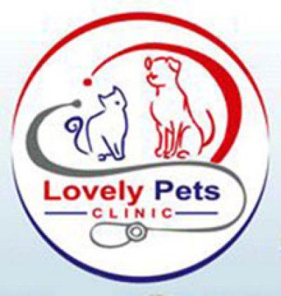 عيادة بيطرية lovely pets clinic، الحي الثامن، مدينة نصر