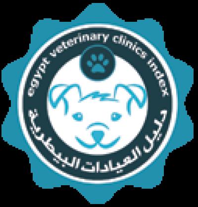 عيادة دكتورة إيمان دياب البيطرية – العريش