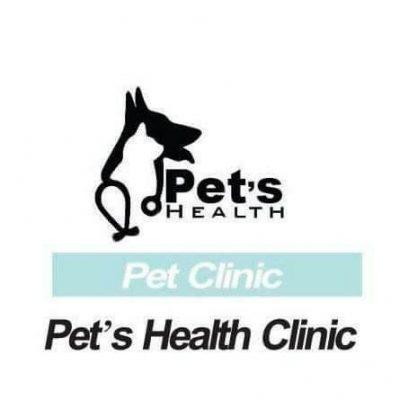العيادة البيطرية Pets Health Clinic ، الزيتون، المطرية