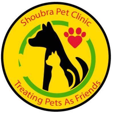 عيادة شبرا البيطرية للحيوانات الأليفة
